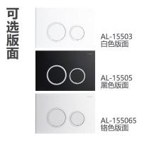 隐藏式水箱  AL-15501