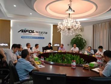 中国五矿化工进出口商会、路桥区商务局等各领导莅临埃飞灵卫浴调研指导